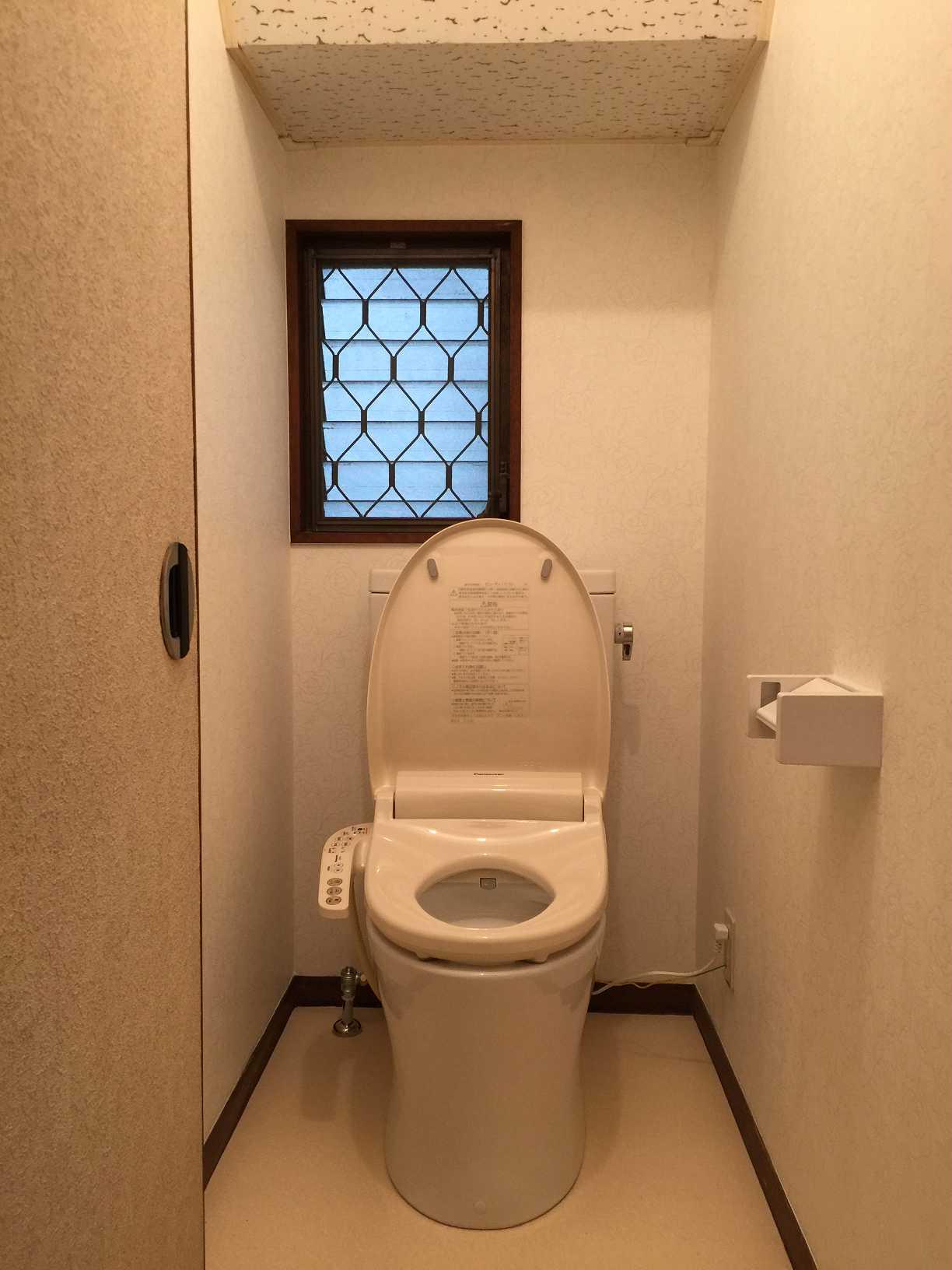 after:念願の温水シャワー洗浄も設置、節水トイレ!おしりにも家計にもやさしいトイレになりました。