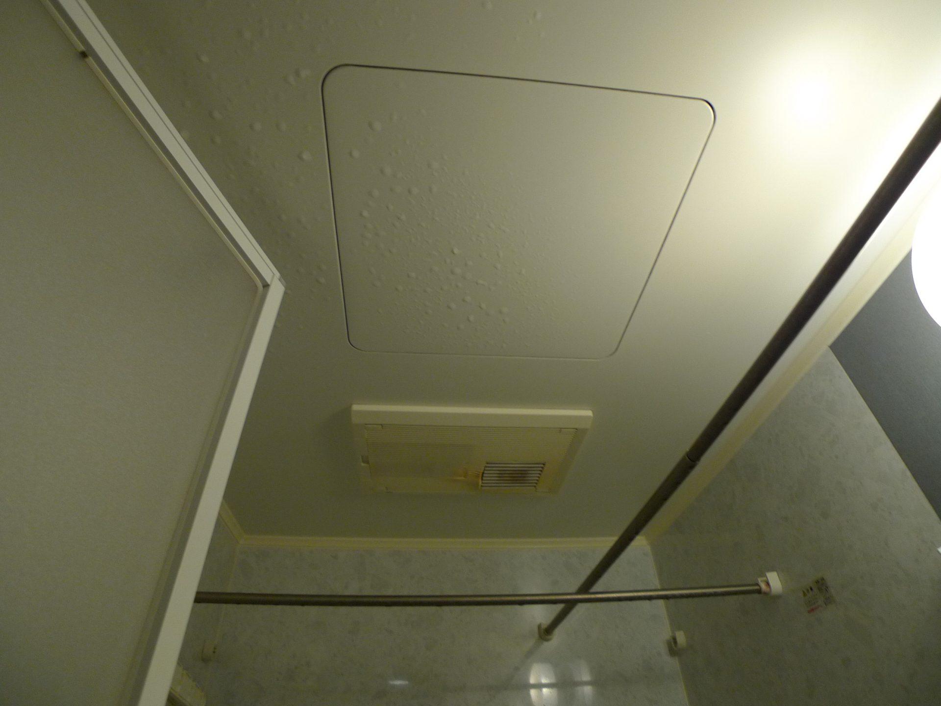 Before 浴室暖房乾燥機