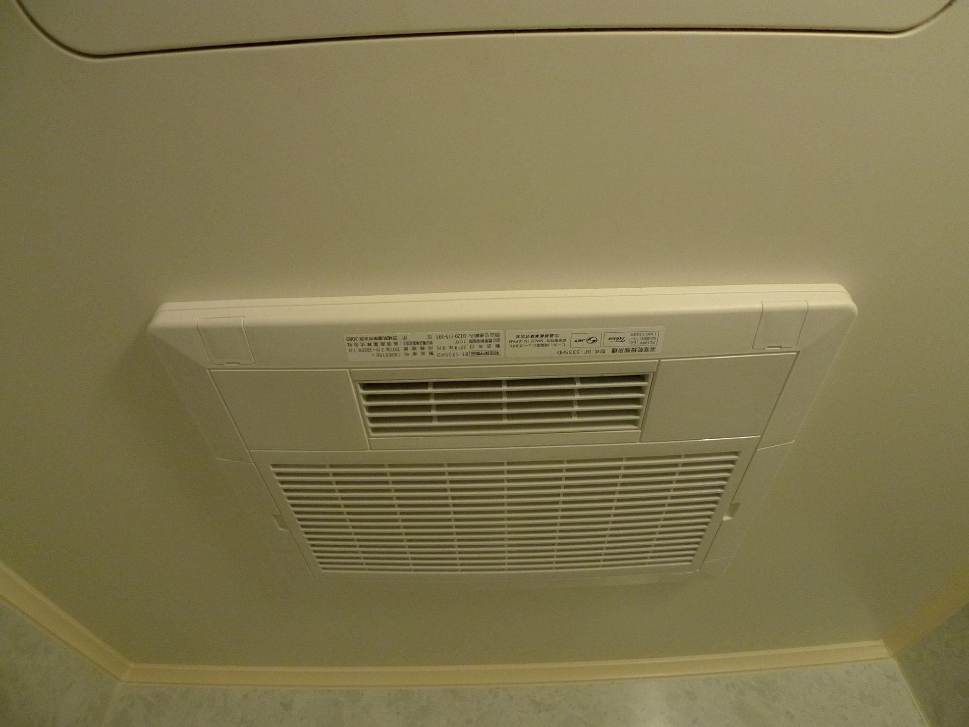 After 浴室暖房乾燥機